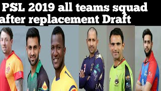 Pakistan super league 2019 all teams squad after replacement Draft | PSL 2019 final teams Squad