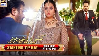 Mere Pass Tum Ho Episode 23 | Ayza Khan | Hamayun Saeed | Top Pakistani Drama