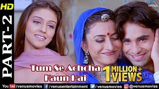 Tum Se Achcha Kaun Hai - Part 2 | Nakul Kapoor | Aarti Chabria | Superhit Hindi Movies