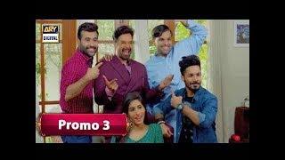 Main Aur Tum 2 0 Promo 3 - ARY Digital Drama