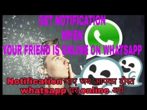 Get Whatsapp Notifications when your friend is online