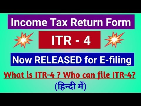 ITR-4 FORM is now AVAILABLE for E-filing Income Tax Return for AY 2018-19 for Business|Who can file?