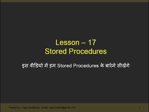 Part 17 Stored Procedure in SQL