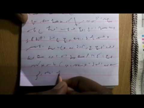 hindi steno dictation 80 wpm 1 (हिंदी स्टेनो डिक्टेशन) (झारखण्ड की राजनिति)