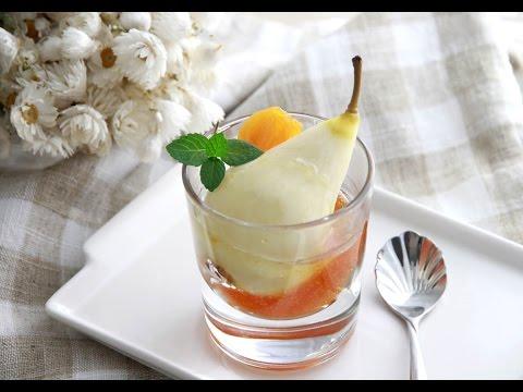 【第7集】How to make Poached Pears in white Wine │柚子白酒西洋梨凍