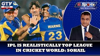 """IPL is realistically """"TOP"""" league in Cricket World: Sohail   G Sports with Waheed Khan, 28 Jan 2020"""