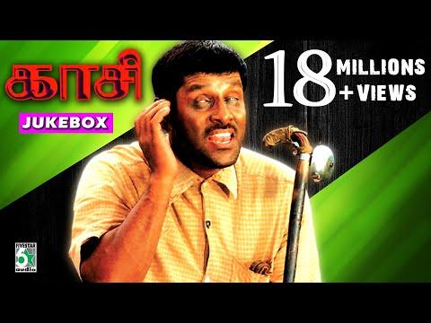 Xxx Mp4 Kasi Full Movie Audio Jukebox Vikram Ilayaraja Hariharan 3gp Sex