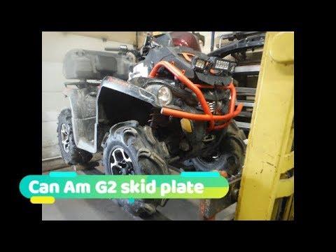 ATV Skid plate