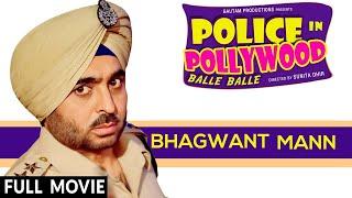 Punjab Police di Balle Balle - Binnu Dhillon | Punjabi Films 2017 | Latest Punjabi Full Films