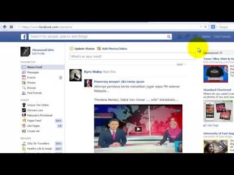 How to create your facebook web address
