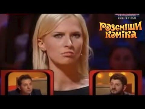 Анна Гресь и Роман Грищук - Рассмеши комика - Интер