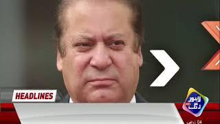 News Headlines | 12:00 AM | 18 July 2018 | Lahore Rang