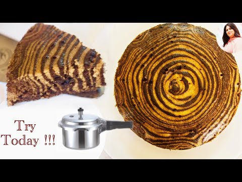 How to make Spongy Zebra Biscuit Cooker Cake Recipe, No Eggs No Oven, Eggless Dessert Cake Recipe