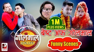 Best Of Golmaal | Funny Scenes | Nepali Comedy Serial Golmaal | Collection Episode | Vibes Creation