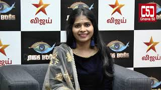 MATHUMITHA LATEST INTERVIEW OPENTALK |ABOUT HOUSEMATES |C5D
