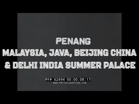 1930s VISIT TO PENANG MALAYSIA, JAVA, BEIJING CHINA & DELHI INDIA  SUMMER PALACE  62494