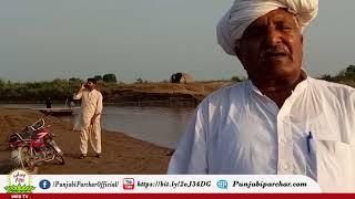 Gurdwara Darbar Sahib Corridor! Nala Kartar Pur Narowal