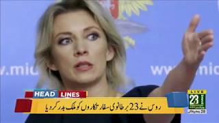 92 News HD Plus Headlines 03:00 PM - 17 March 2018 - 92NewsHDPlus
