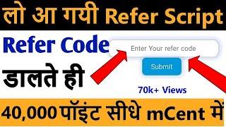 How to make online refer script, online script kaise banate