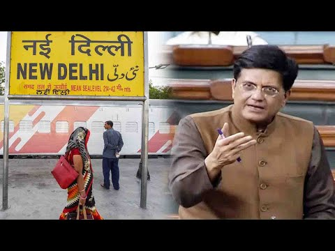 Piyush Goyal says Indian Railways to provide free WiFi services across 7000 stations | OneIndia News