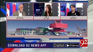 MUQABIL with Haroon ur Rasheed | Owais Tohid | Alina Shigri | 7 October 2019 | TSP