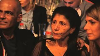 רגב הוד מחרוזת יוונית אמא טובה בואי הלנה בהופעה חיה רידינג 2015