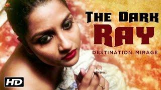 The Dark Ray(Full Movie) - Bangla Movies 2017 Full Movies - Bangla Film 2017 - Kolkata Movies