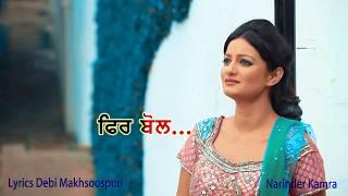 Narinder Kamra Videos - PakVim net HD Vdieos Portal