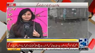 Snow Falling And Rain Continue In Northern And Southern Areas Of Pakistan