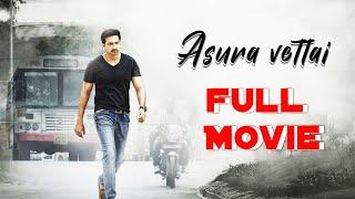 Asuravettai   Latest Action Tamil Movie   Gopichand   Raashi Khanna
