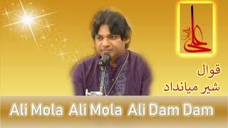 Ali Mola Ali Mola Ali Dam Dam I Sher Miandad I Qawali I Naat I Nasheed -  PlayKindle org