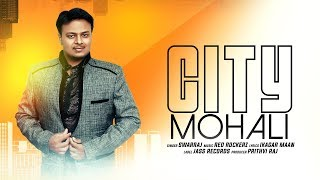 City Mohali  | ( Full Song) |  Swarraj | New Punjabi Songs 2019 | Latest Punjabi Songs