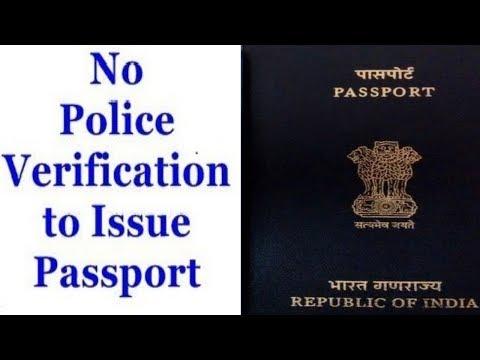 Ab police verification ni hogi passort banvate samye, Online hoga verification