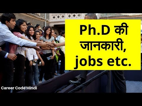 PhD Course details in hindi by Vicky Shetty