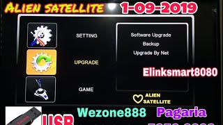 PAGARIA 5050 NEW SOFTWARE UPDATE|| 29-APRIL-2019 FOR ALINA