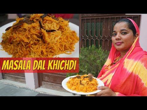 मसाला खिचड़ी   Khichdi Recipe Masala Khichdi   Dal Khichdi Masala   Veg Khichdi Healthy Recipe