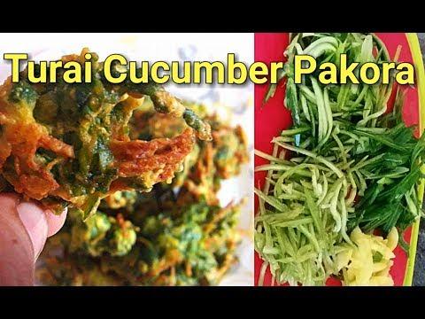 Pakora Recipe | Crispy vegitables Pakora | Turai cucumber pakora