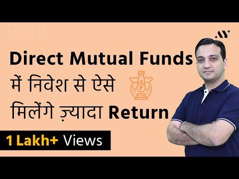 Direct Mutual Funds - Hindi (2018)