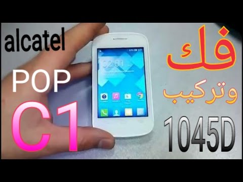 alcatel 4015d assembly |  alcatel 4015d pop c1 | طريقة فك وتركيب