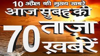 News24 | Hindi News Live 24x7 | #LokSabhaElections2019
