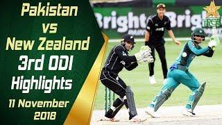 Pakistan Vs New Zealand | 3rd ODI | Highlights | 11 November 2018 | PCB