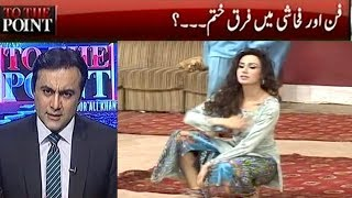 To The Point 25 June 2017 | Pakistani Stage Dramas - Express News