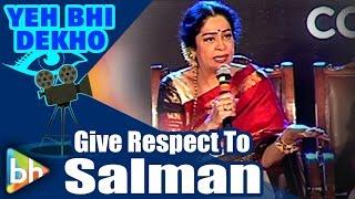 Aishwarya Rai Bachchan Birthday Videos