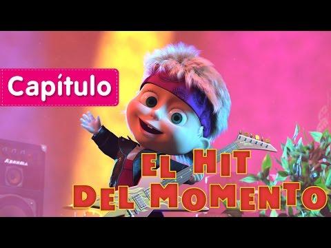 Xxx Mp4 Masha Y El Oso El Hit Del Momento 🎸 Capítulo 29 Dibujos Animados En Español 3gp Sex