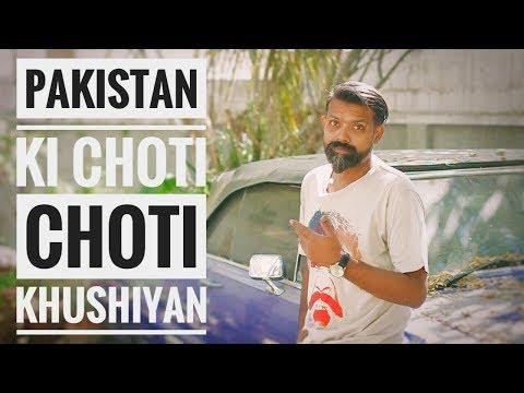 Pakistan Ki Choti Choti Khushiyan | Bekaar Films | Funny