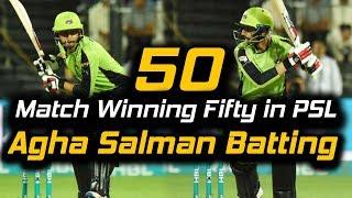 Agha Salman Superb Match Winning Fifty in PSL | Lahore Qalandars Vs Karachi Kings | HBL PSL 2018