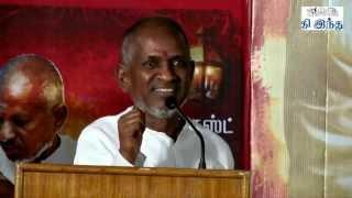 Ilayaraja Speak about composing for bad films | Tamil The Hindu