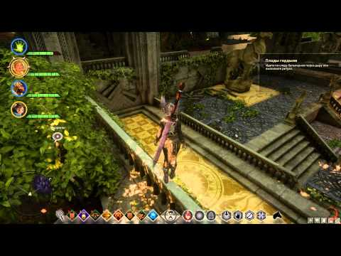 Dragon Age  Inquisition   Храм Митал - Ритуал 2