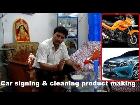 How to make Car cleaning and signing products. Car cleaning products making formula.