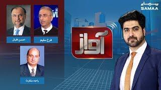N League ka ailan-e-jang, magar kis se? | Awaz | SAMAA TV | 16 July 2019